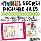 2nd Grade Math Secret Picture Tiles | Distance Learning Ba