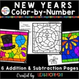 New Years Addition and Subtraction Color by Number