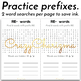 Prefixes and Suffixes Games | Prefixes and Suffixes Word Searches