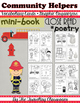 Fire Safety - Community Helpers - Poetry Close Reading Set