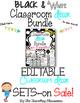 Editable Spanish Classroom Decor Bundle (BLACK & WHITE POLKA DOT)