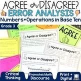 Error Analysis Math Activities Grade 3  Agree or Disagree