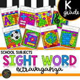 School Subjects Kindergarten Sight Words Color by Code Activities