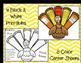 Area Model Turkey Multiplication