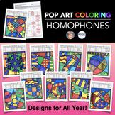 HOMOPHONES Coloring ALL YEAR Bundle | Great Halloween Activity!