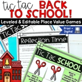 Place Value Games   First Day of School Activities