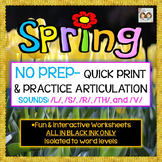NO PREP SPRING-THEMED ARTICULATION: /L/, /S/, /R/, /TH/, &