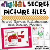 Secret Picture Tiles Back to School Multiplication Distanc
