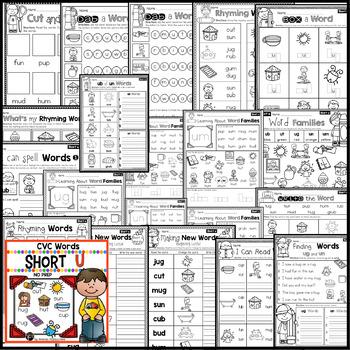 Short U Worksheets ~ CVC Words Activities NO PREP Printables