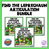 St. Patrick's Day Leprechaun Articulation Boom Cards Activ