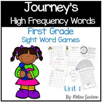 Journeys 1st Grade High Frequency Word Practice Mega Pack,  Unit 1