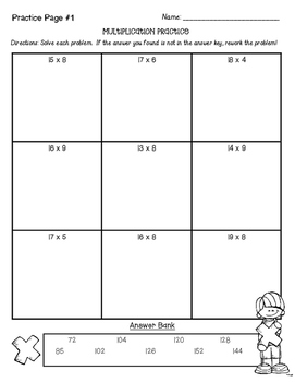 Multiplication Practice Pages