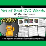Pot of Gold Write the Room (CVC Words)
