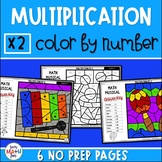 Multiplication Worksheets - Color by Number - Using 2 as a Factor