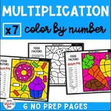 Multiplication Worksheets - Color by Number - Using 7 as a Factor