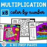 Multiplication Worksheets - Color by Number - Using 8 as a Factor