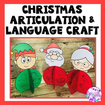 Christmas Articulation & Language