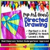 Valentines Day : Pop Art Heart Directed Drawing Art Lesson