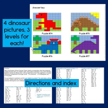 Sight Word Mystery Pictures: Dinosaur Theme