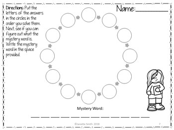 Multiplying Fractions Scavenger Hunt Puzzle
