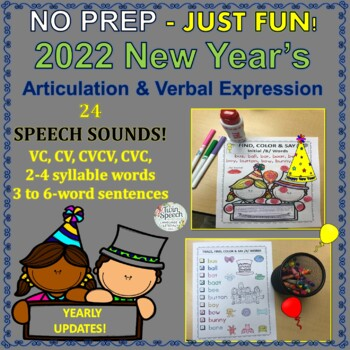 NO PREP–Just Fun! New Year's Articulation & Verbal Expression *Updated Yearly!