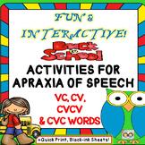 NO PREP: Back To School Apraxia Unit: VC, CV, CVCV & CVC WORDS