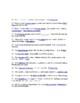 50 tech tasks for the classroom