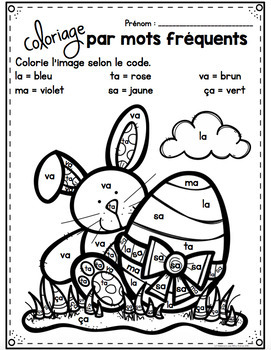 free french easter colour by sight word sheets coloriage gratuit p ques. Black Bedroom Furniture Sets. Home Design Ideas