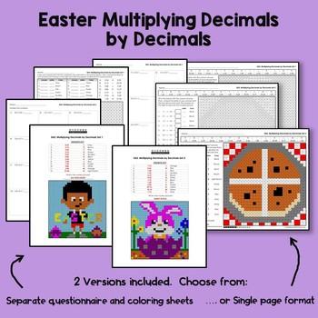 Easter Multiplying Decimals by Decimals