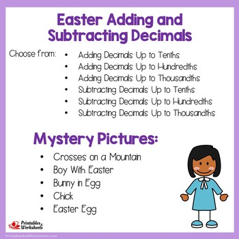Easter Adding and Subtracting Decimals