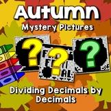 Dividing Decimals Coloring Pages, Fall Coloring Math Worksheets