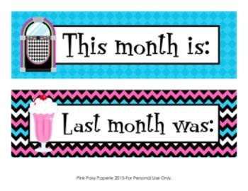 50's Sock Hop Monthly Calendar Headers