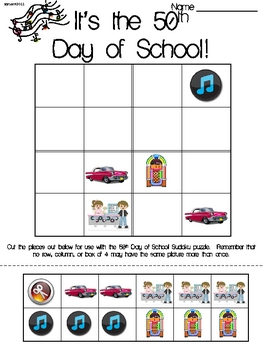 50th Day of School Primary Sudoku