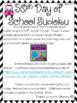 50th Day of School Puzzle Bundle