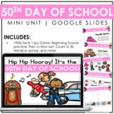 50th Day of School   Virtual   Google Slides