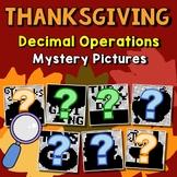 Thanksgiving Decimal Operations Bundle