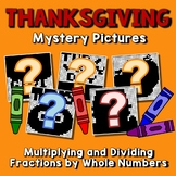 Math Thanksgiving Multiplying & Dividing Fractions Project, Mystery Picture Page