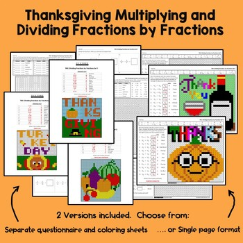 Thanksgiving Multiplying and Dividing Fractions by Fractions