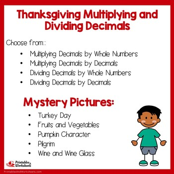 Thanksgiving Multiplying and Dividing Decimals