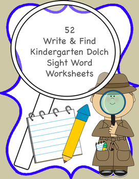 52 Kindergarten Dolch Sight Word Printable Worksheets