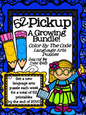 52 Pickup: A Complete Bundle of Color By The Code Primary Language Arts Puzzles!