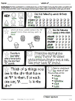 52 Weekly /r/ Homework Printables (354 act.) - Speech Therapy, 5 ...