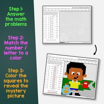 Back to School 2 Digit Subtraction