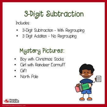 Christmas 3 Digit Subtraction
