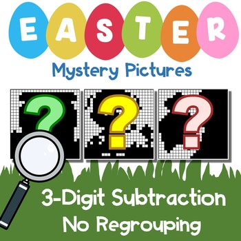 Easter 3 Digit Subtraction No Regrouping