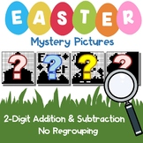 Easter 2 Digit Addition and Subtraction No Regroup