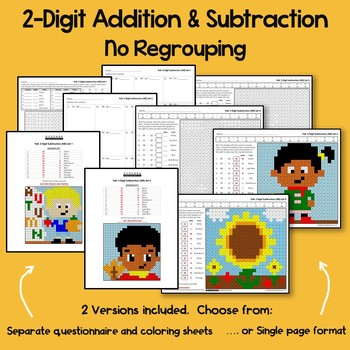 Fall 2 Digit Addition and Subtraction No Regroup
