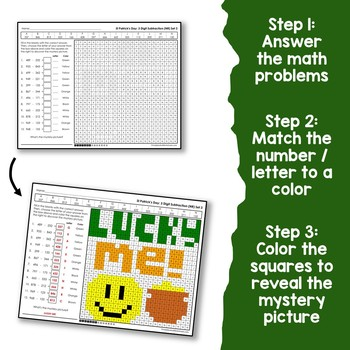 St. Patrick's Day 3 Digit Subtraction No Regrouping