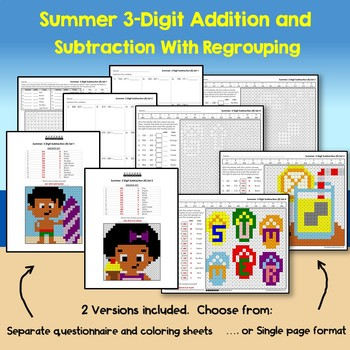 Summer 3 Digit Addition and Subtraction With Regroup