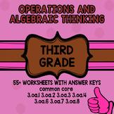 55+ Third Grade Math Worksheets COMMON CORE Operations and Algebraic Thinking